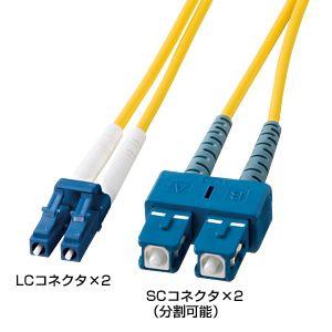 サンワサプライ 光ファイバケーブル HKB-LCSC1-10L