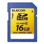 ELECOM(エレコム) 連写も高速転送!「Class10」SDHCメモリカード MF-FSDH16GC10 16GB