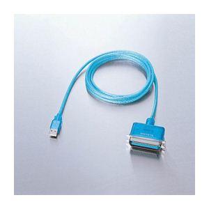 ELECOM(エレコム) USBTOパラレルプリンタケーブル UC-PBB