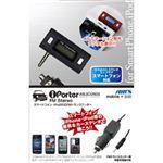 エアーズジャパン スマートフォン対応FMトランスミッター HA-FT35BK