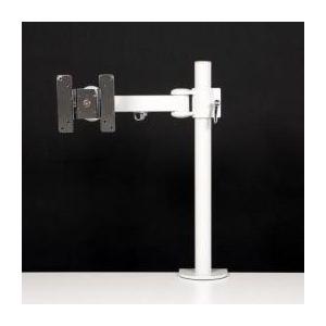 サンコー 3軸式くねくねモニターアーム(ホワイト) MARMGUS1910W
