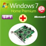 アッシーセットモデル DSP版 Windows 7 Home Premium SP1 64bit DVD +Skydigital ビデオキャプチャーカード SKY-CXHDMI SKY-CXHDMI+W