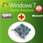 アッシーセットモデル DSP版 Windows 7 Home Premium SP1 64bit DVD +スカイデジタル 1080P キャプチャーカード SKY-CXHDMIP+W