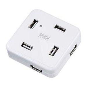 サンワサプライ USB2.0ハブ(ホワイト) USB-HUB250W