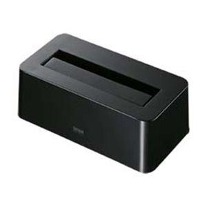 サンワサプライ USB3.0対応クレイドル式ハードディスクリーダ/ライタ TK-CR2U3