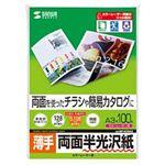 サンワサプライ カラーレーザー用半光沢紙 両面印刷 ・薄手 LBP-KCNA3