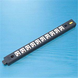 サンワサプライ サーバーラック用15Aコンセントバー TAP-MR7485