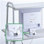 サンワサプライ 液晶ディスプレイセキュリティ SL-49