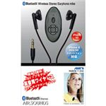 エアーズジャパン Bluetoothワイヤレスステレオイヤホンマイク BT-A2N