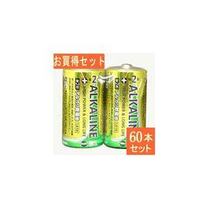 BPS 電池企画販売 単2形アルカリ乾電池 2本パック LR14BP-2Sx30パック LR14BP-2Sx30