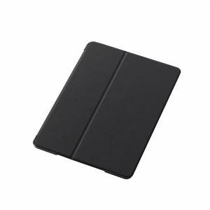 ELECOM(エレコム) iPadAir用フラップカバー(ブラック) TB-A13PVFBK