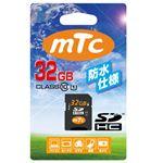mtc(エムティーシー) ドライブレコーダー対応SDHCカード 32GB CLASS10 (PK) MT-SD32GC10W (UHS-1対応)