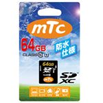 mtc(エムティーシー) ドライブレコーダー対応SDHCカード 64GB Class10 (PK) MT-SD64GXCC10WU1 (UHS-1対応)