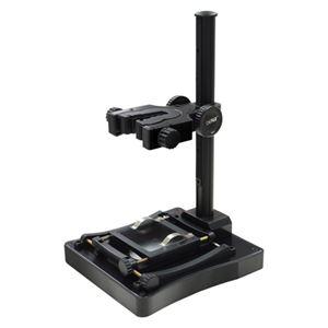 ミヨシ USB顕微鏡用ワ-キングスタンド DP-M06