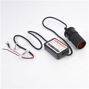 【車載用防犯カメラ】サンコー ドライブレコーダー用バッテリー給電システム CWCS2KBG