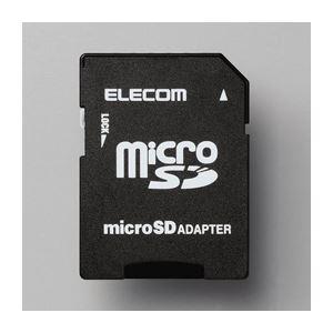 (まとめ)エレコム WithMメモリカード変換アダプタ MF-ADSD002【×10セット】