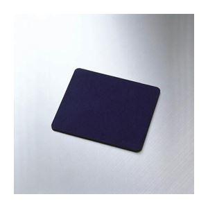 (まとめ)エレコム マウスパッド MP-041NB【×10セット】