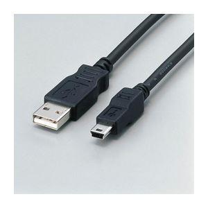(まとめ)エレコム フェライト内蔵USBケーブル USB-FSM518【×5セット】