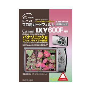 (まとめ)エツミ プロ用ガードフィルム キヤノン IXY600F 専用 E-7121【×5セット】