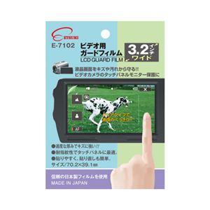 (まとめ)エツミ プロ用ガードフィルム ビデオ用3.2インチワイド E-7102【×5セット】