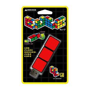 (まとめ)GREENHOUSE キューブ型USBフラッシュメモリ 4GB GH-UFD4GRBC【×3セット】