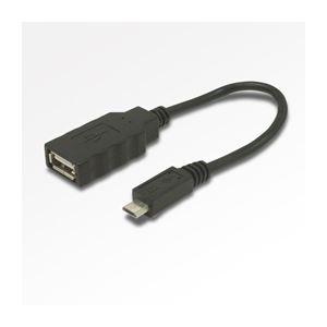 (まとめ)ミヨシ(MCO)USBホストケーブル 0.16m USB-H015BK【×10セット】