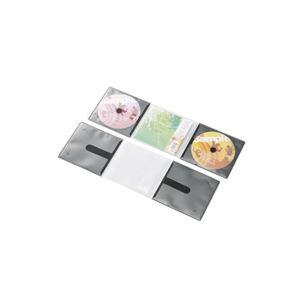 (まとめ)エレコム CD/DVD用スリム収納ソフトケース CCD-DP2C10BK【×5セット】