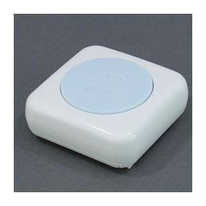 (まとめ)スマイルキッズ トイレの音消しECOメロディ ATO3201【×2セット】