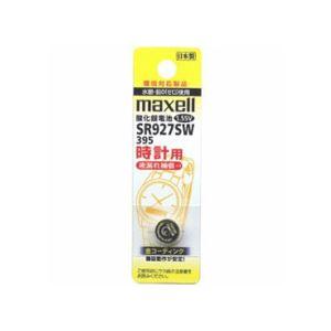 (まとめ)maxell(マクセル)時計用ボタン電池 SR927SW 1BT A【×10セット】