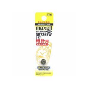 (まとめ)maxell(マクセル)時計用ボタン電池 SR726SW 1BT A【×10セット】