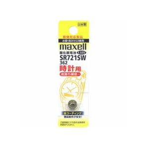 (まとめ)maxell(マクセル)時計用ボタン電池 SR721SW 1BT A【×10セット】
