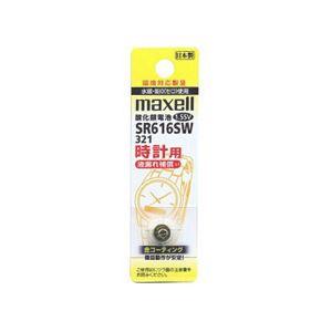 (まとめ)maxell(マクセル)時計用ボタン電池 SR616SW 1BT A【×10セット】