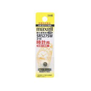 (まとめ)maxell(マクセル)時計用ボタン電池 SR527SW 1BT A【×10セット】