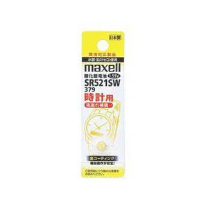 (まとめ)maxell(マクセル)時計用ボタン電池 SR521SW 1BT A【×10セット】