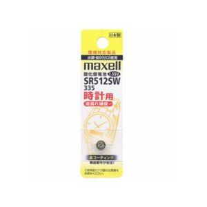 (まとめ)maxell(マクセル)時計用ボタン電池 SR512SW 1BT A【×10セット】