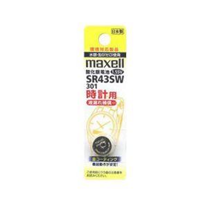 (まとめ)maxell(マクセル)時計用ボタン電池 SR43SW 1BT A【×10セット】