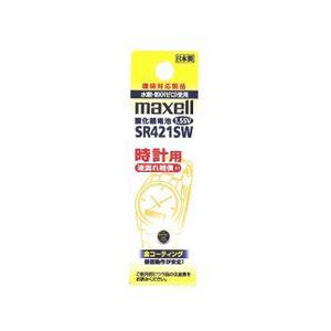 (まとめ)maxell(マクセル)時計用ボタン電池 SR421SW 1BT A【×10セット】