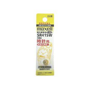 (まとめ)maxell(マクセル)時計用ボタン電池 SR41SW 1BT A【×10セット】