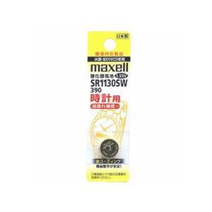 (まとめ)maxell(マクセル)時計用ボタン電池 SR1130SW 1BT A【×10セット】