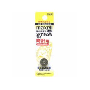 (まとめ)maxell(マクセル)時計用ボタン電池 SR1116SW 1BT A【×10セット】