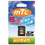 (まとめ)mtc(エムティーシー) ドライブレコーダー対応SDHCカード 8GB CLASS10 (PK) MT-SD08GC10W (UHS-1対応)【×3セット】