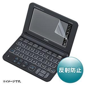 (まとめ)サンワサプライ CASIOEX-wordXD-Kシリーズ用液晶保護反射防止フィルム PDA-EDF501【×5セット】