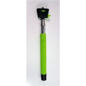 (まとめ)Kjstar Bluetoothタイプ セルフィスティック グリーン k-346-1【×2セット】