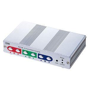 サンワサプライ ディスプレイ信号補正コントローラー VGA-EXC