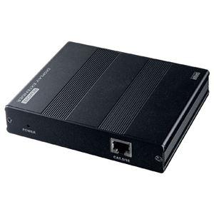サンワサプライ AVエクステンダー(受信機) VGA-EXAVR