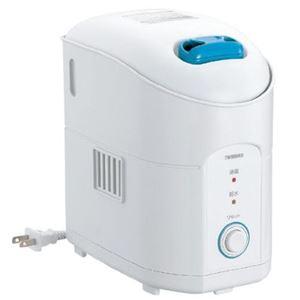 (まとめ)ツインバード パーソナル加湿器 ホワイト SK-4974W【×2セット】