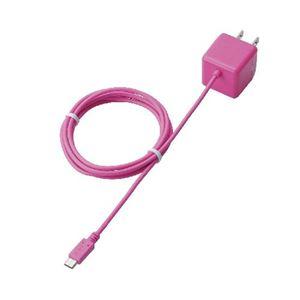 (まとめ)エレコム キューブ型AC充電器(スマホ用・1.8A) MPA-ACMBC152PN【×3セット】