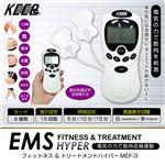 (まとめ)マクロス EMSフィットネス&トリートメント ハイパー MEF-3【×3セット】