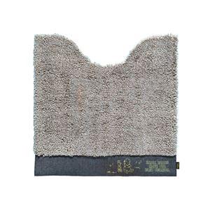 (まとめ)丸眞 くまのプーさん「ラインステッチフレンズ」 2215003800 トイレマット【×2セット】