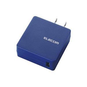 (まとめ)エレコム MPA-ACUCN004シリーズ1ポートBU MPA-ACUCN004BU【×3セット】